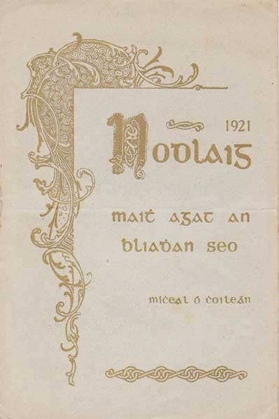 Michael Collins' Christmas Card.jpg