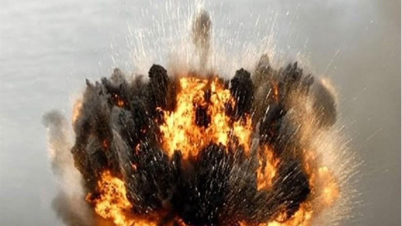 Mine explosion